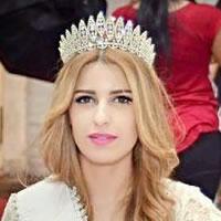 Iman Bouhafra